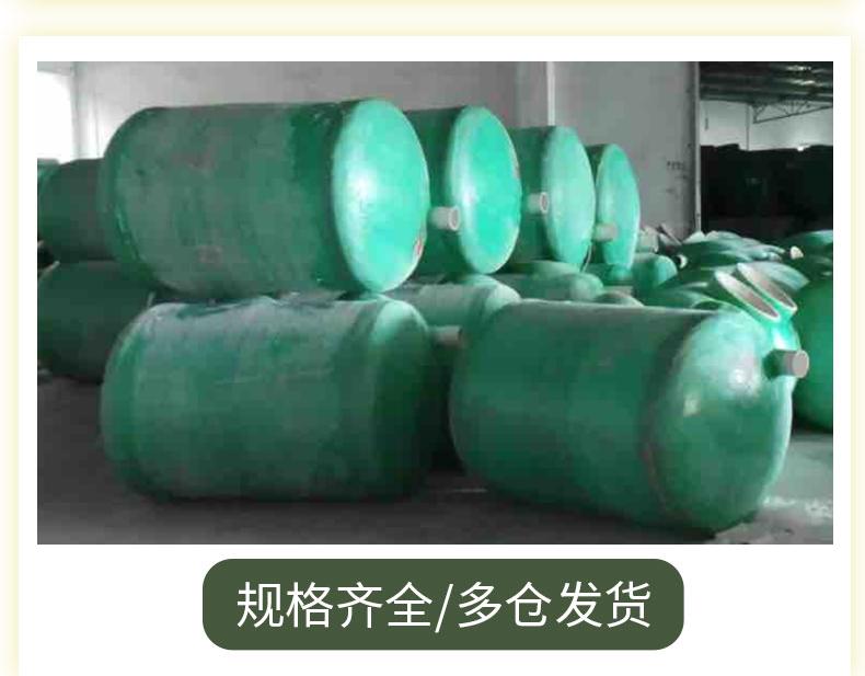 钢化 白玻璃_浙江玻璃钢化粪池_广西玉林璃钢化粪池厂