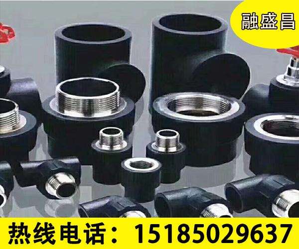 PE管材机型尺寸