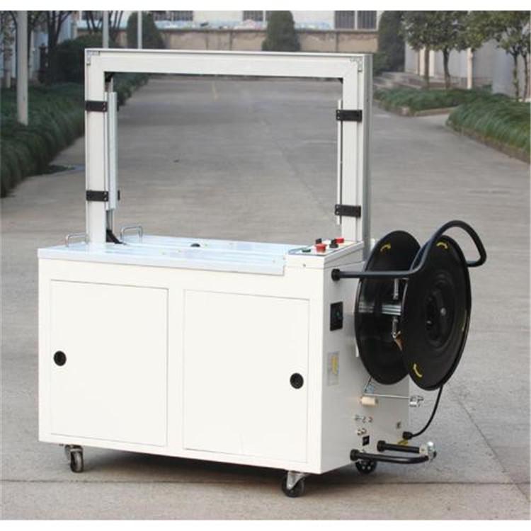 陕西西安全自动废纸打包机直销价格优惠