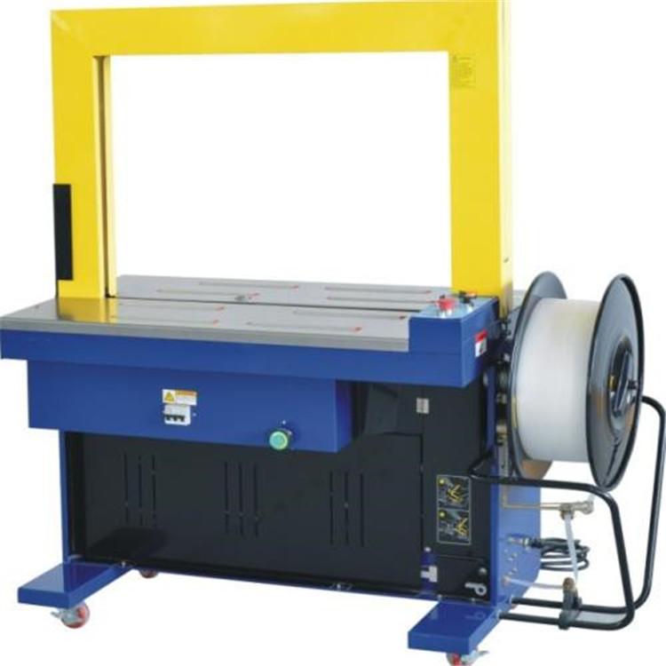 陕西西安全自动废纸打包机价格多少钱 厂家定制