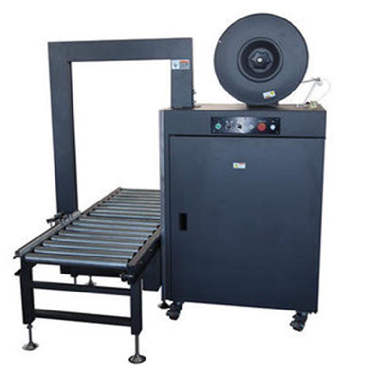 最新款西安全自动金属废纸打包机价格超级优惠