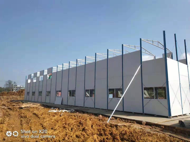 贵州定制活动板房工地活动房临时房搭建