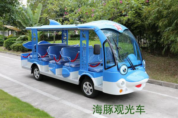 贵州玛西尔电动车观光车厂家直销