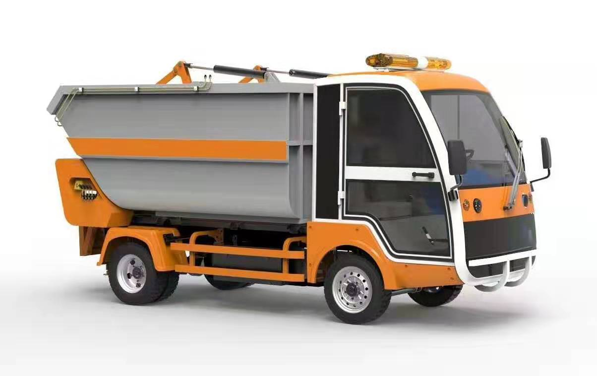 玛西尔电动垃圾转运车 电动清洁车货车