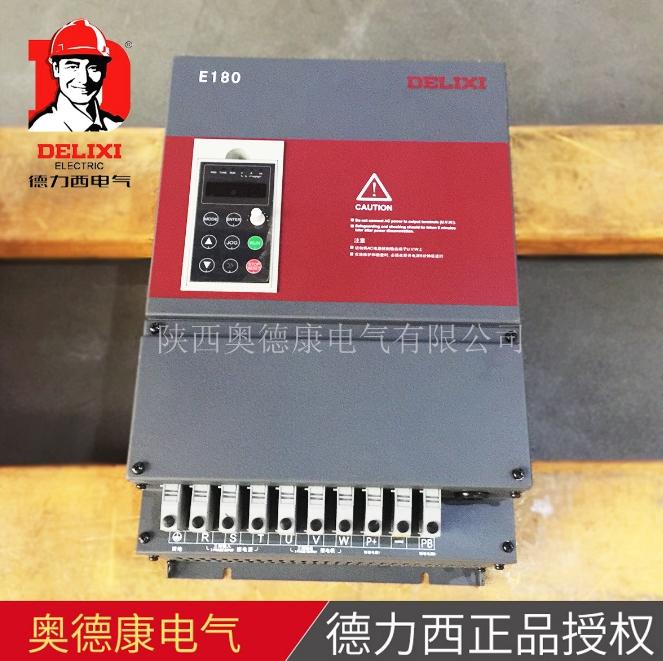 德力西变频器E180G030/P037T4功率30KW三相AC380V通用矢量型