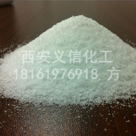 聚丙烯酰胺 水溶性线型高分子物质