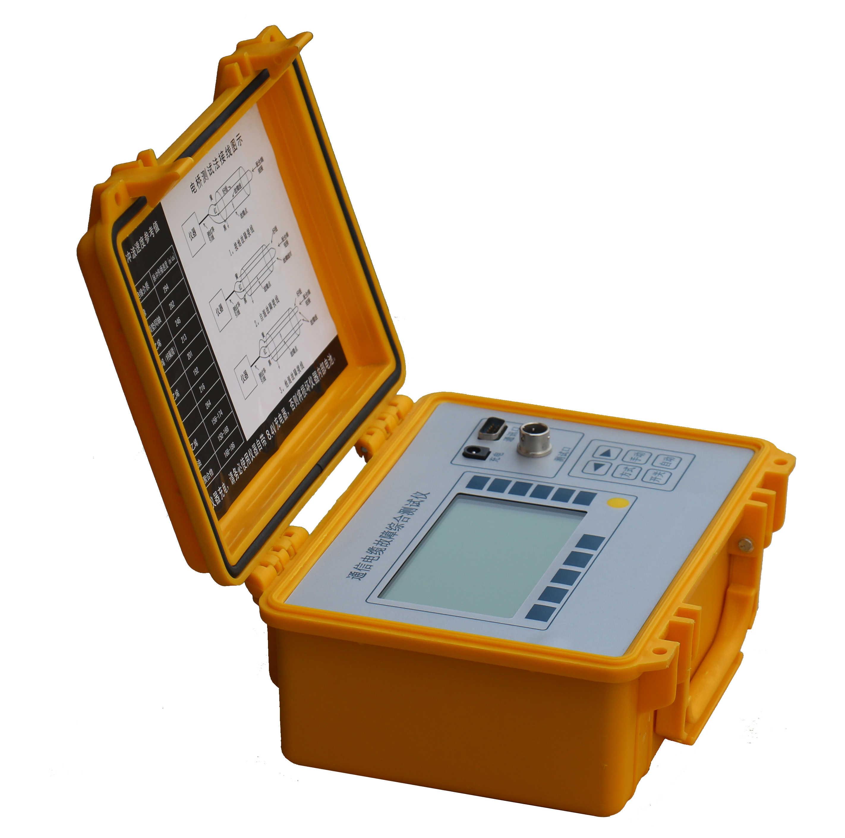 XHGG500W通讯电缆故障测试仪