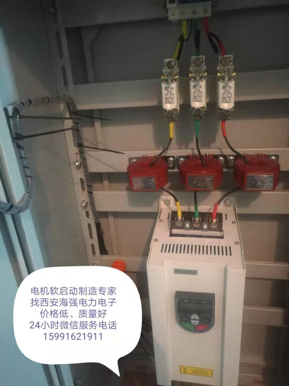 电机软启动器
