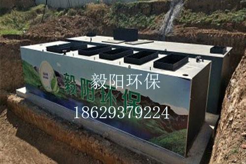 污水处理设备 一体化污水处理 毅阳环保生活污水处理装置 厂家直销