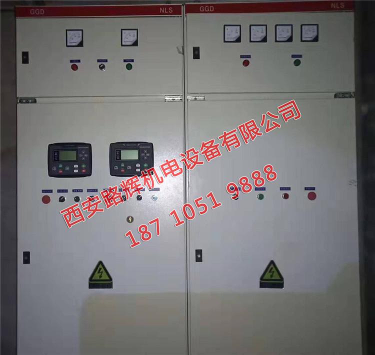 配电柜,应急柴油大中型发电机出租