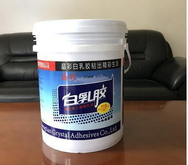 贵州贵阳聚醋酸乙烯酯乳液批发 聚乙酸乙烯酯乳液40%固含量