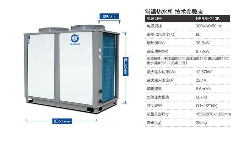 贵阳游泳池常温设备 桑拿设备水泵批发价格