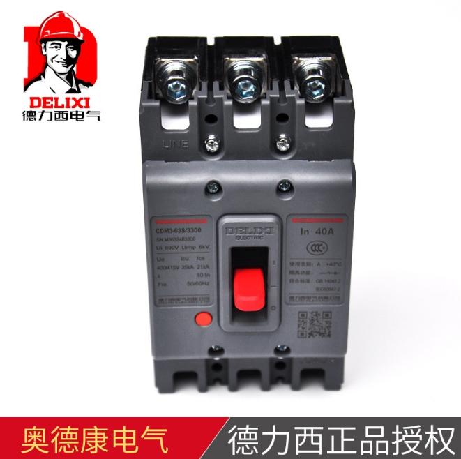 德力西塑壳式断路器CDM3系列3300型 16A~1250A 三相3P空气开关