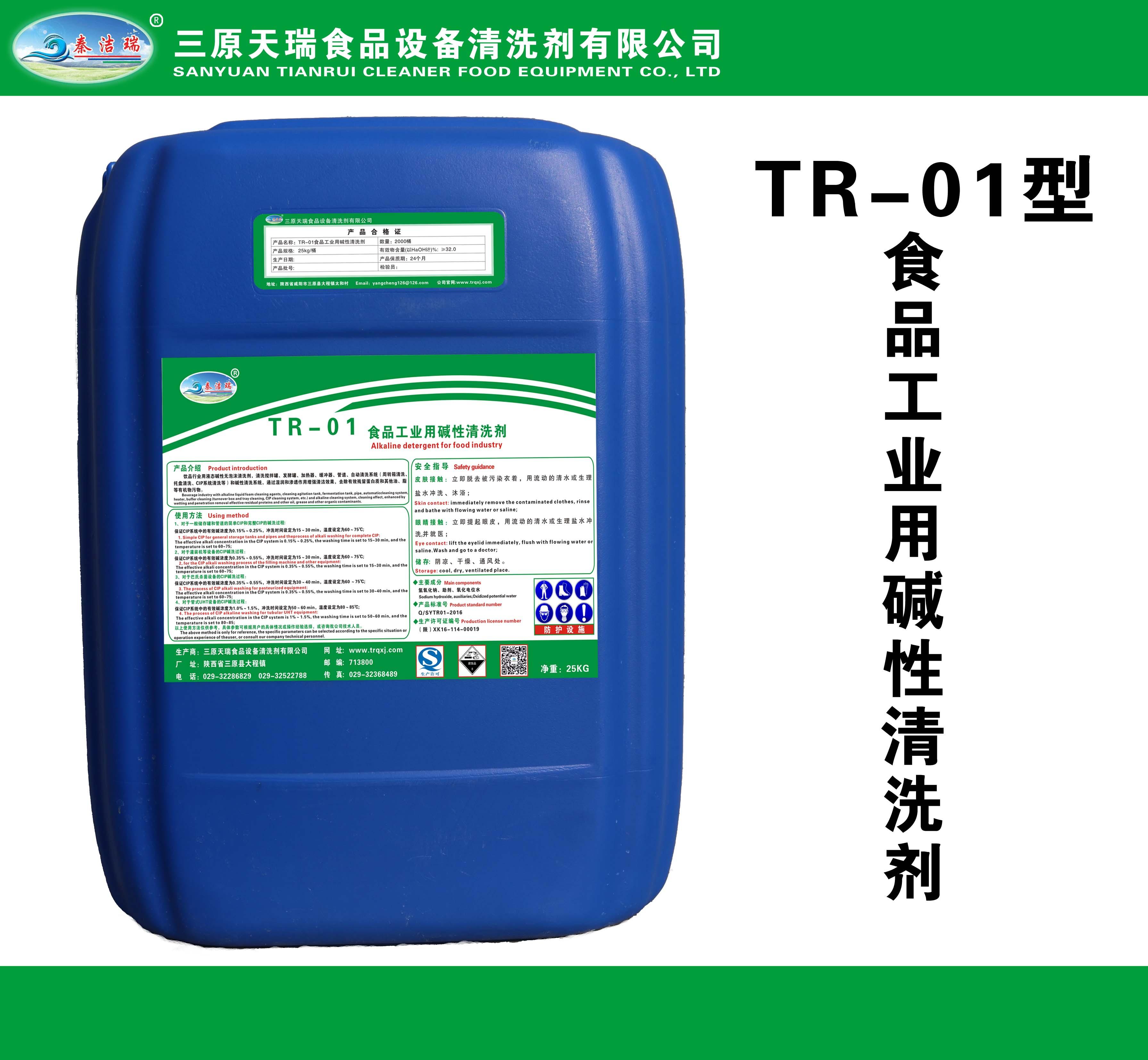 食品级氢氧化钠价格 氢氧化钠厂家价格批发