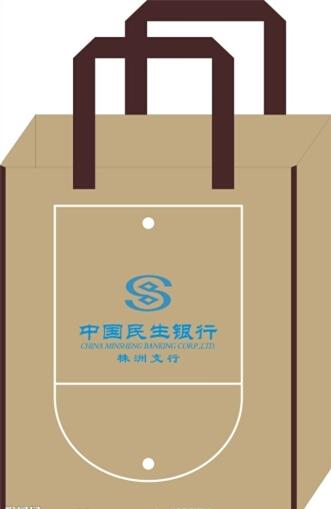 贵阳厂家设计销售定做环保无纺布袋有底无侧手提袋宣传袋