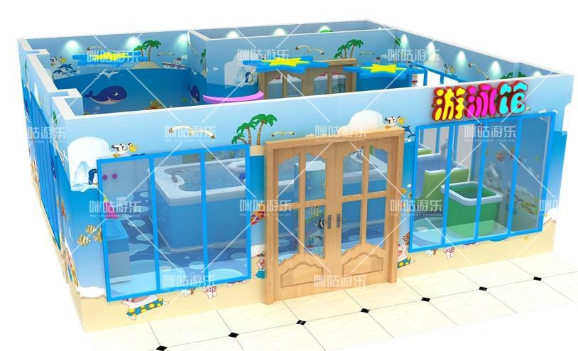 水浴spa馆加盟 儿童水上乐园 室内水上设备加盟 水上乐园投资 厂家直销