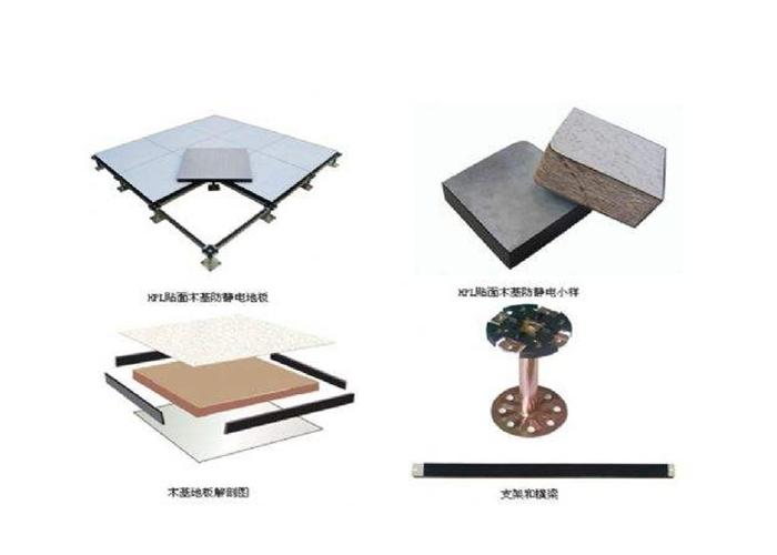 静电地板 防静电地板厂家-贵阳木质防静电地板