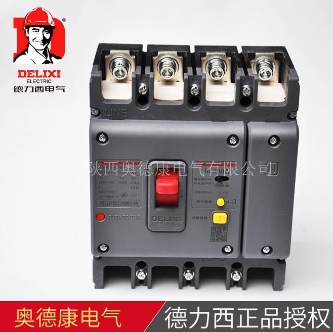 德力西塑壳漏电断路器CDM3L系列三相四线4P漏电保护开关20A~630A