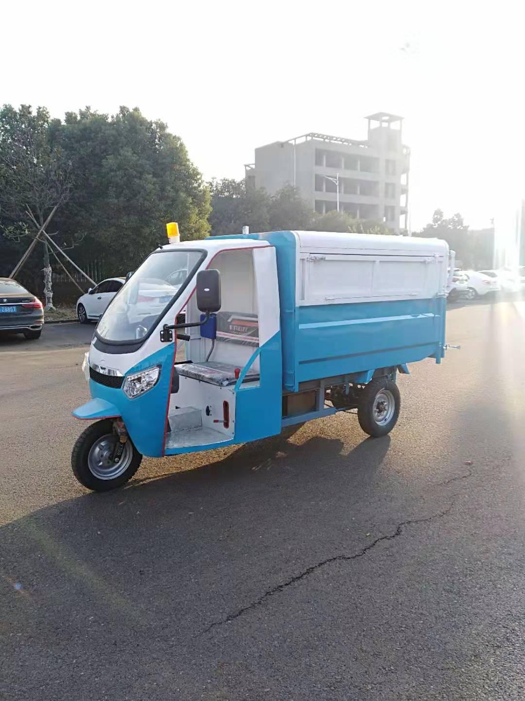 三轮清运车 三轮垃圾分类车电动保洁车 分类三轮清运车