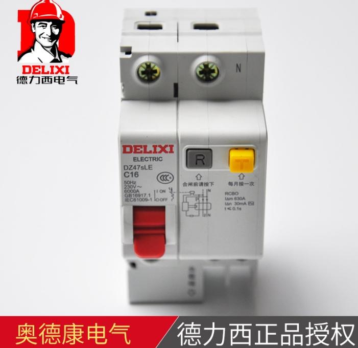 德力西漏电断路器 DZ47sLE C型 1P+N 6A~63A 漏电保护开关