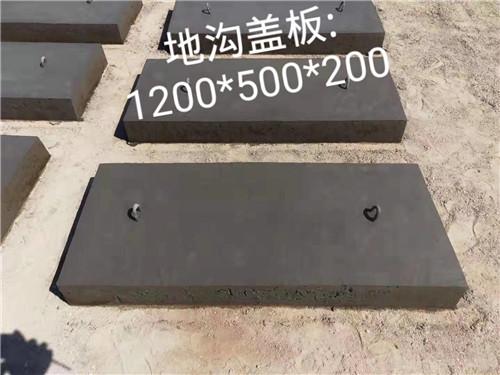 西安定制水泥盖板  西安厂家长期直销价格  西安水泥盖板  西安井盖  井盖  水泥盖板