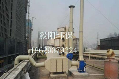 等离子废气处理设备 毅阳环保废气处理设备  陕西废气处理 工业废气处理
