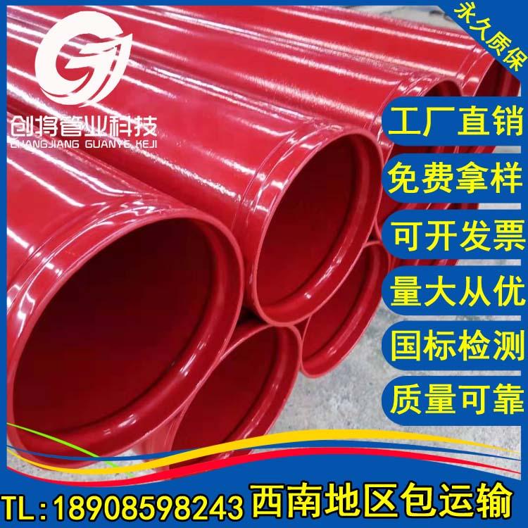 厂家直销内外涂塑钢管消防给水涂塑复合钢管DN15-DN1200