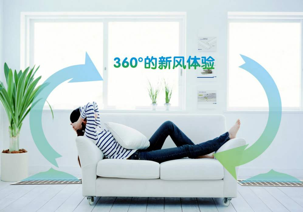 贵州悦享家新风系统_贵阳设计报价价格_贵州新风系统安装