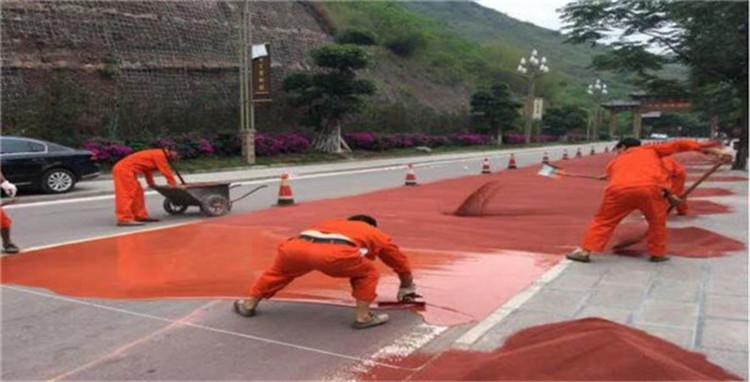 陶瓷防滑路面,陕西城市绿道彩色路面价格