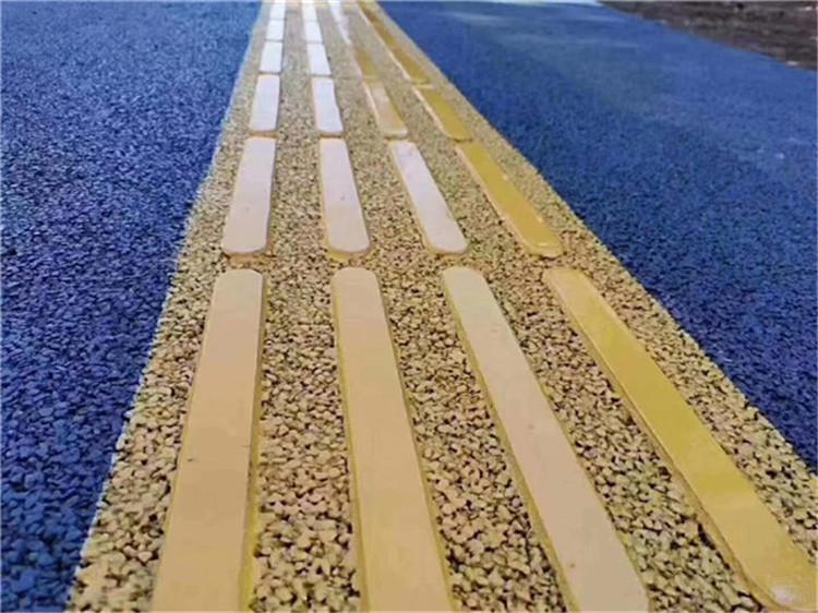 陶瓷防滑路面,城市绿道彩色路面