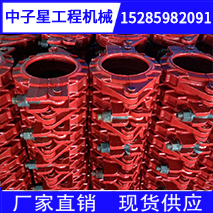 地泵混凝土125高压管卡专业生产厂家_直营让利_质量第一 诚信双赢