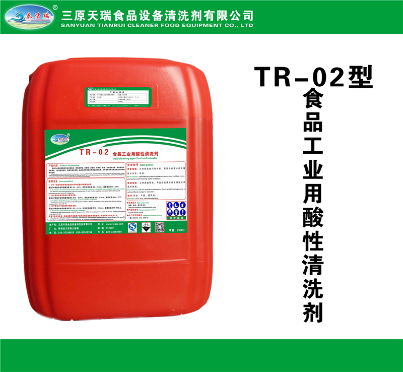 食品级硝酸 硝酸 酸性清洗剂 食品清洗剂 CIP复合清洗剂