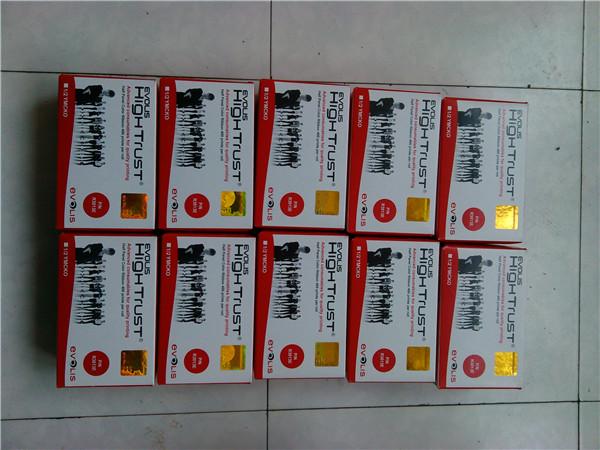 证卡打印机黑色带学生卡打印机彩色带 (价格面议)