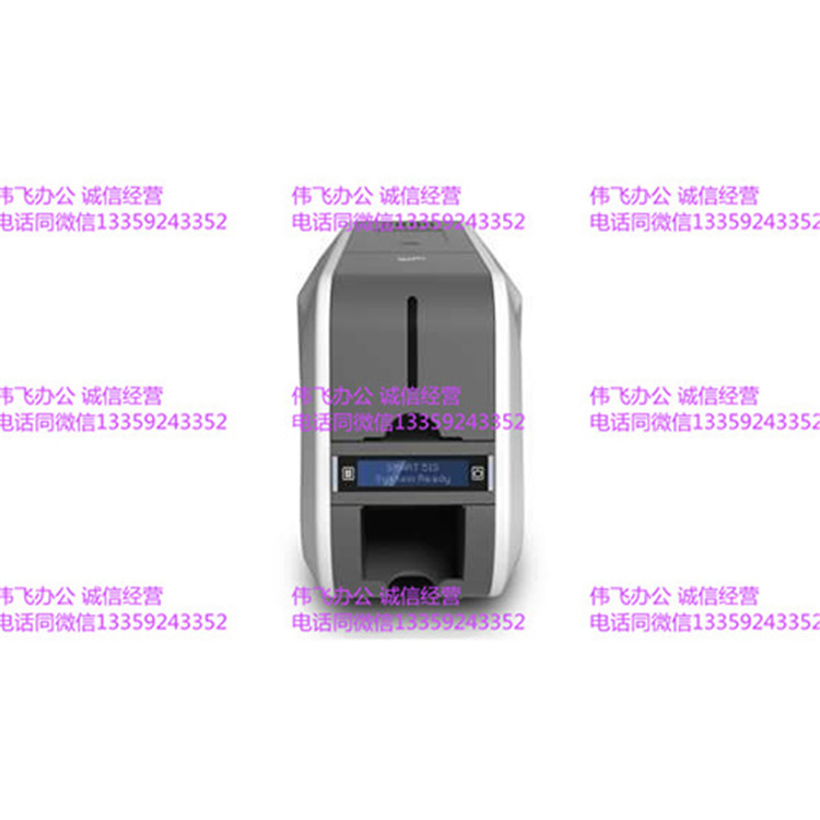 西安证卡打印机(价格面议)
