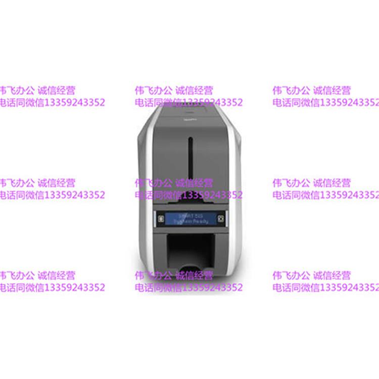 证卡打印机批发销售(价格面议)
