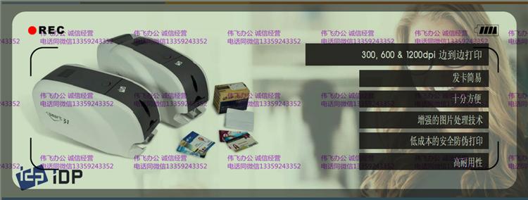 证卡机售卖(价格面议)