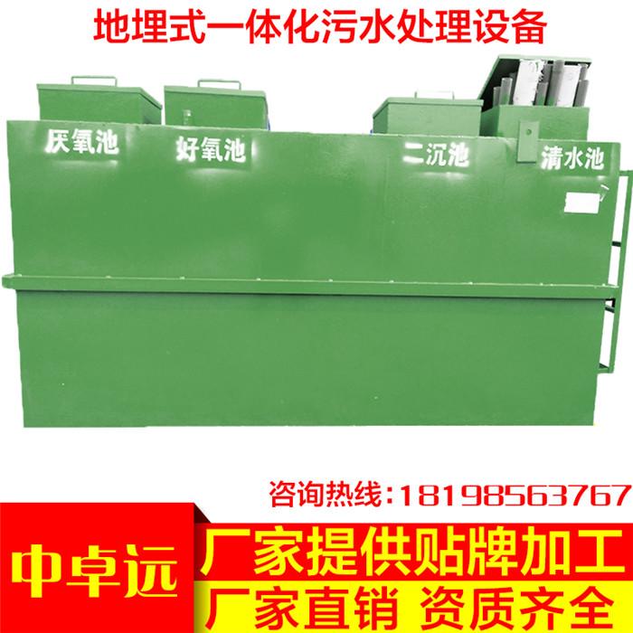 兴义市政污水处理厂_福泉自来水厂的升级设备
