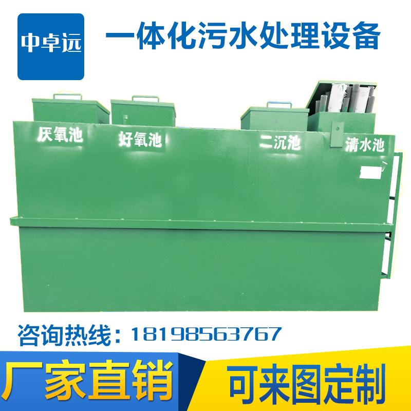 贵州厂家供应市政污水处理厂_贵州自来水厂的升级设备