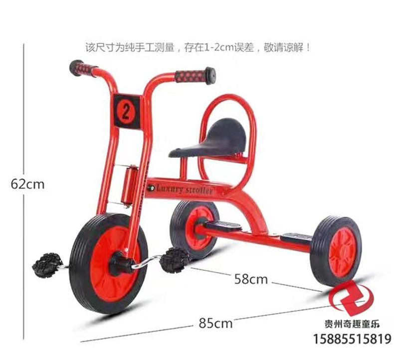 幼儿园多人旋转脚踏车 儿童脚踏车