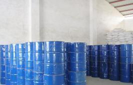 贵州厂家直销水晶树脂  安顺水晶树脂 贵阳哪有卖 水晶树脂