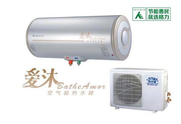 遵义品牌空气能热水器