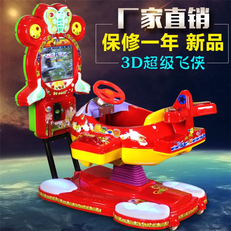 新款3D赛车液晶屏电动摇摇车 儿童投币摇摆机游戏厂家直销