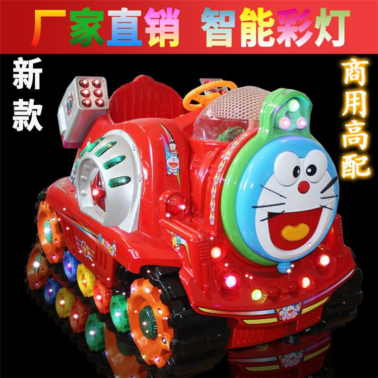 新款儿童电动摇摆机 超市商用游乐场游戏厅带夜光投币摇摇车