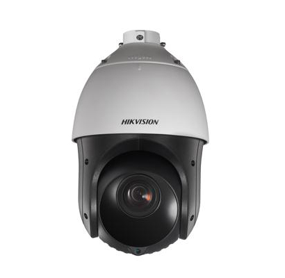 海康威视 无线监控摄像头200W 网络4G球机 陕西太阳能 无线wifi监控