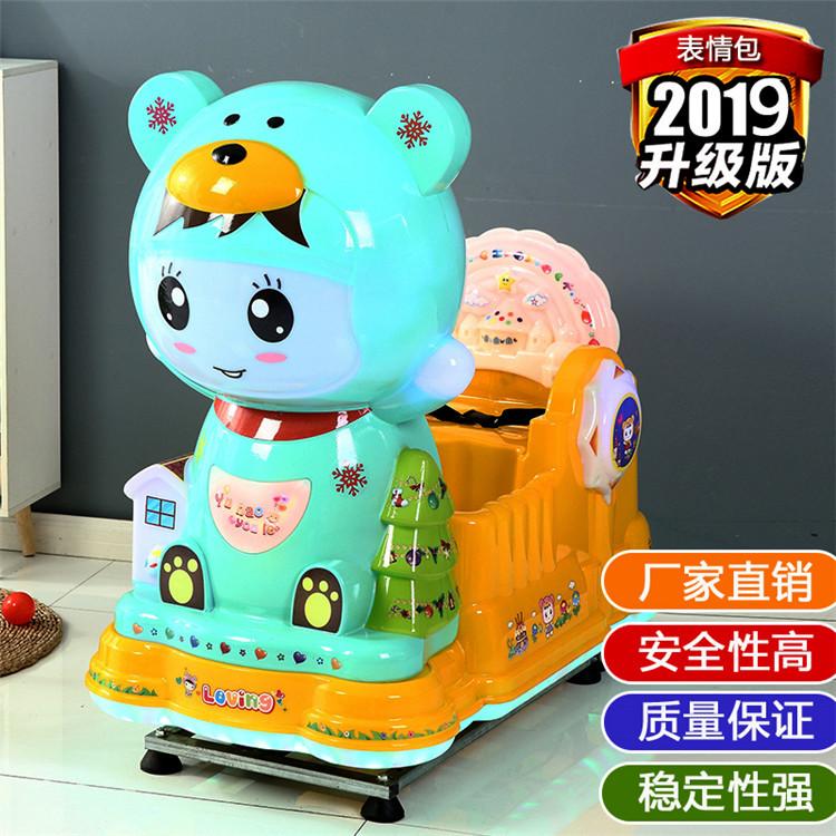 新款商用电动摇摆机 厂家直销带音乐儿童摇摇车