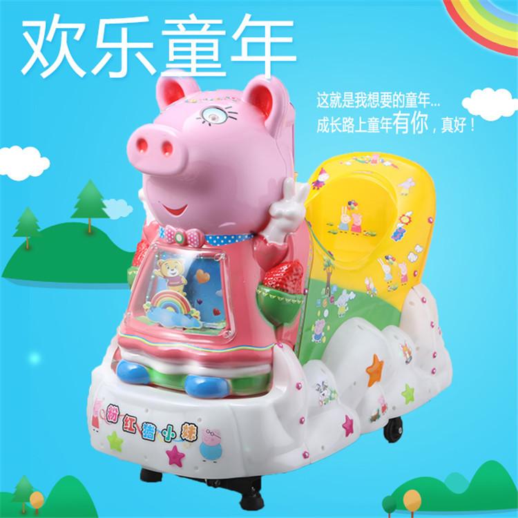小猪佩奇儿童投币摇摇车 新款粉红猪小妹投币摇摆车