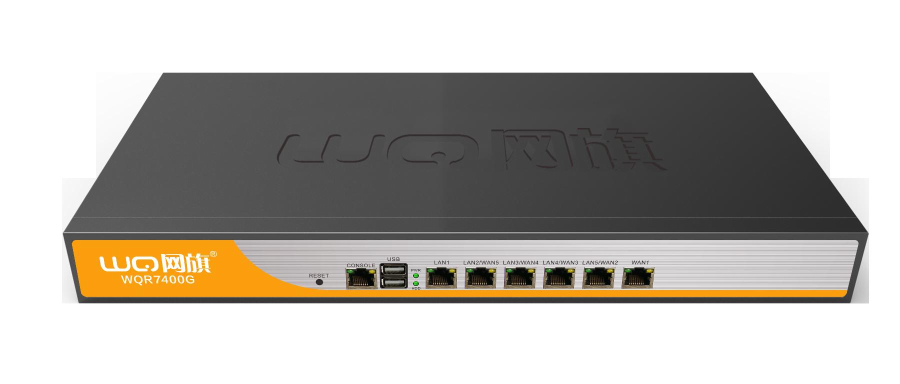 网旗路由器 WQR7500G 上网行为管理路由