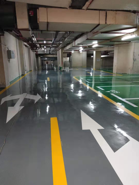 重庆环氧地坪漆价格 地坪漆厂家供应地板漆 环氧树脂地坪漆