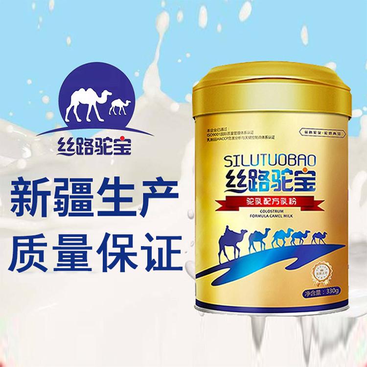 新疆伊犁丝路驼宝,330g无蔗糖驼奶粉中老年专用