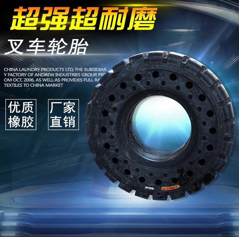 正新轮胎3吨杭叉合力前轮29*9-15 650-10工业叉车实心轮胎